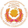 Ukrainian Medical Dental Academy
